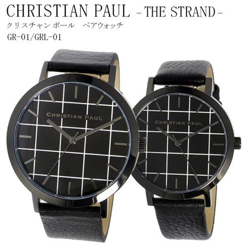 クリスチャンポール ブラックグリッド文字盤 ブラック レザーバンド ペアウォッチ STRAND GR-01/GRL-01