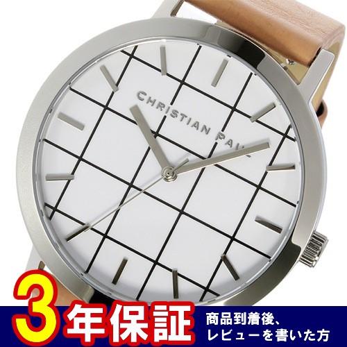 クリスチャンポール グリッド AIRLIE ユニセックス 腕時計 GR-04 ホワイトト