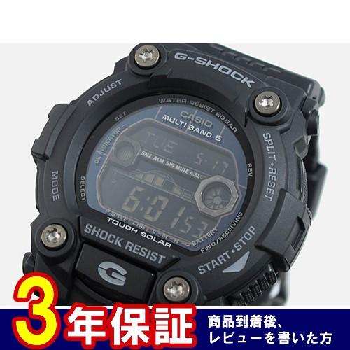 カシオ Gショック タフソーラー 電波 腕時計GW-7900B-1JF