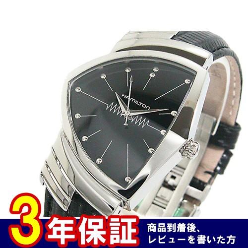 ハミルトン HAMILTON メンズ ベンチュラ VENTURA 腕時計 H24411732