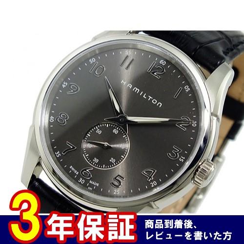 ハミルトン ジャズマスター シンライン プチセコンド 腕時計 H38411783