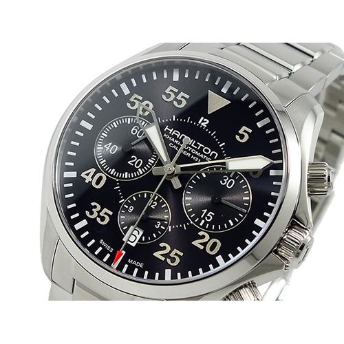 ハミルトン HAMILTON メンズ カーキ パイロット クロノグラフ 自動巻 腕時計 H64666135