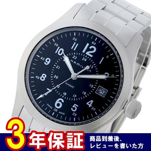ハミルトン カーキ フィールド クオーツ メンズ 腕時計 H68201143 ネイビー
