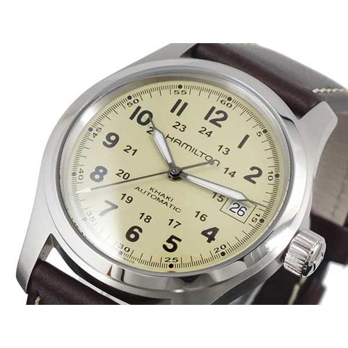 ハミルトン カーキ KHAKI フィールド 自動巻き メンズ 腕時計 H70455523