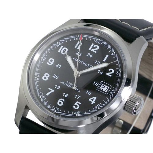 ハミルトン メンズ カーキフィールド オート 自動巻き 腕時計 H70455733