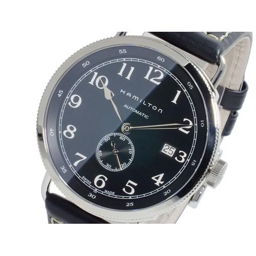 ハミルトン HAMILTON カーキ KHAKI 自動巻き メンズ 腕時計 H78415733