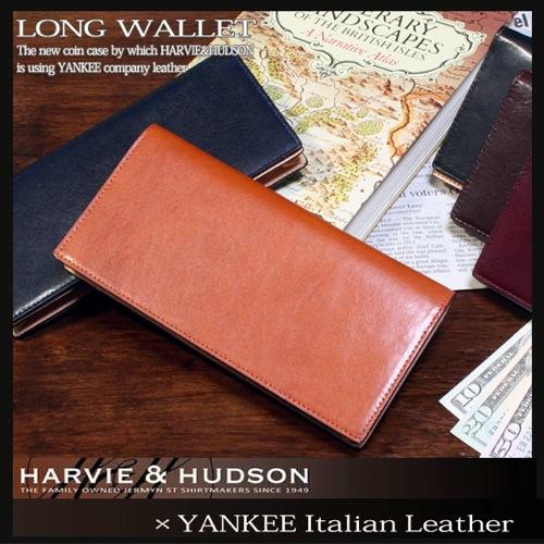 ハービーアンドハドソン YANKEE社タンニンレザー 長財布 HA-3001-BL ブルー