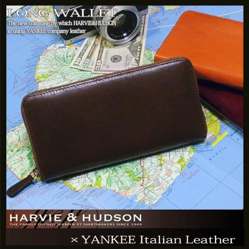 ハービーアンドハドソン YANKEE社タンニンレザー 長財布 HA-3002-BL ブルー