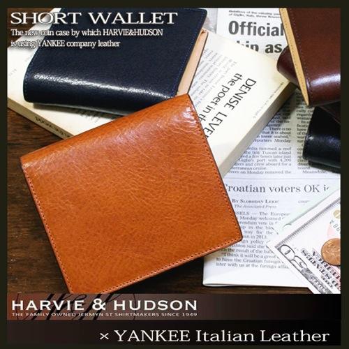 ハービーアンドハドソン YANKEE社レザー 二つ折り 短財布 HA-3003-BO ボルドー