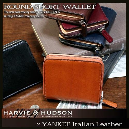 ハービーアンドハドソン YANKEE社レザー 二つ折り 短財布 HA-3004-BO ボルドー