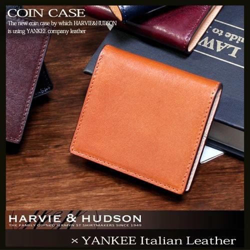 ハービーアンドハドソン YANKEE社タンニンレザー 小銭入れ HA-3006-BL ブルー