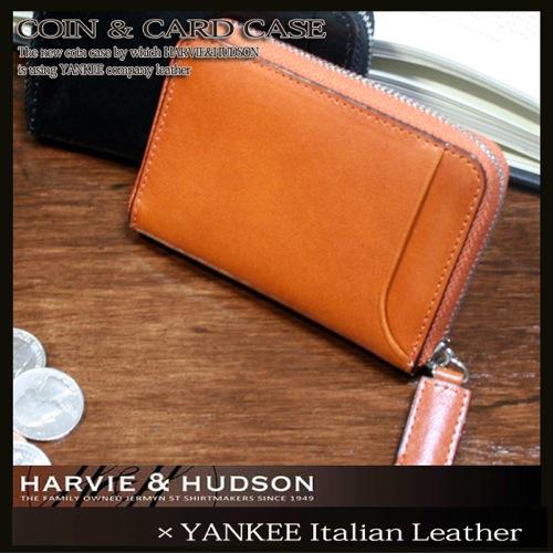 ハービーアンドハドソン YANKEE社タンニンレザー 小銭入れ HA-3007-BL ブルー