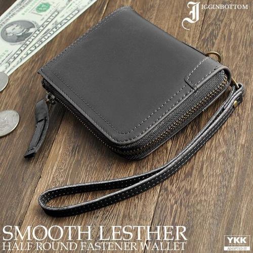 イギンボトム IGGINBOTTOM スムースレザーハーフラウンドウォレット 二つ折り財布 IG-215 BK