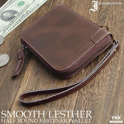 イギンボトム IGGINBOTTOM スムースレザーハーフラウンドウォレット 二つ折り財布 IG-215 BR