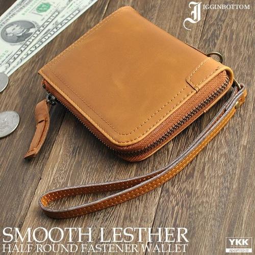 イギンボトム IGGINBOTTOM スムースレザーハーフラウンドウォレット 二つ折り財布 IG-215 CA