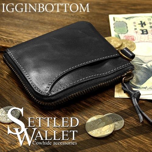 イギンボトム IGGINBOTTOM L字ファスナー コインケース 財布 IG-501 BK