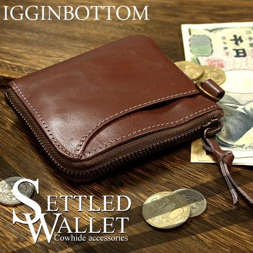 イギンボトム IGGINBOTTOM L字ファスナー コインケース 財布 IG-501 BR