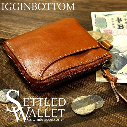 イギンボトム IGGINBOTTOM L字ファスナー コインケース 財布 IG-501 CA