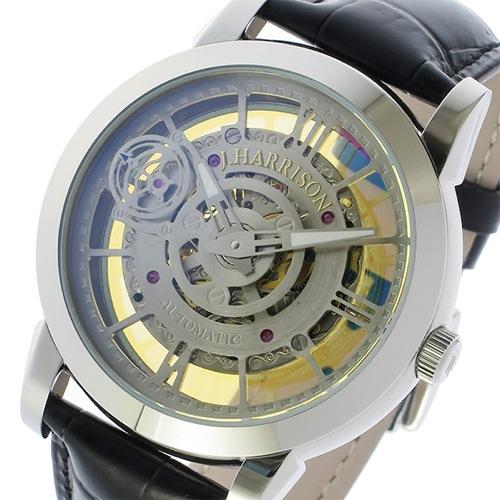 ジョンハリソン 両面スケルトン 自動巻き メンズ 腕時計 JH-041SS シルバー/ブラック></a><p class=blog_products_name