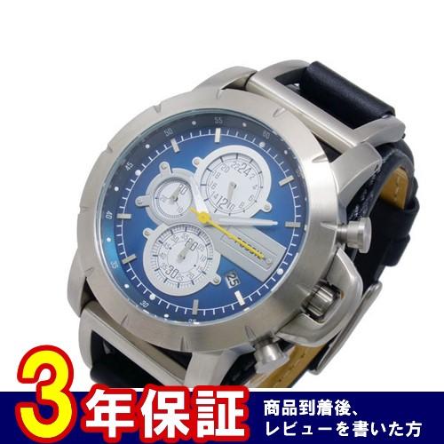 フォッシル FOSSIL トレンド TREND クオーツ メンズ クロノグラフ 腕時計 JR1156