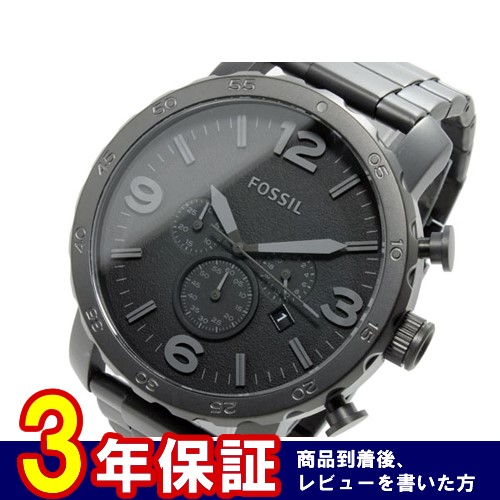 フォッシル FOSSIL クロノグラフ メンズ 腕時計 JR1401