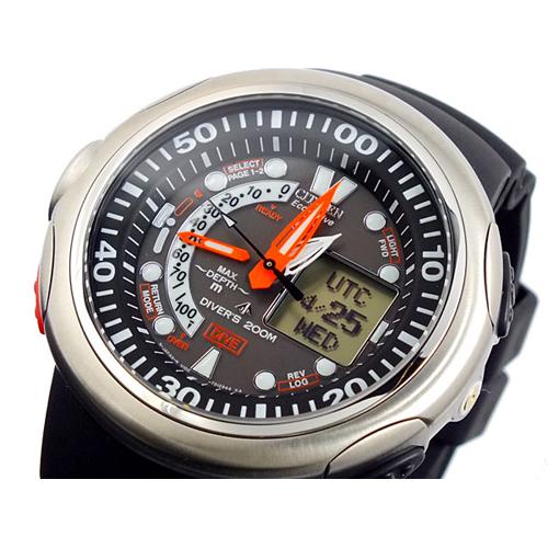 シチズン CITIZEN プロマスター ダイバーズ エコドライブ 腕時計 JV0000-01E
