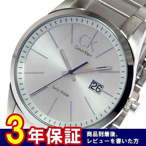 カルバン クライン CALVIN KLEIN クオーツ メンズ 腕時計 K2246120 シルバー