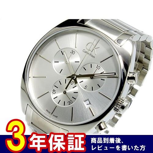 カルバン クライン Calvin Klein エクスチェンジ クオーツ メンズ 腕時計 K2F27126