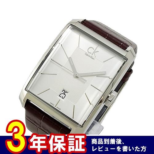 カルバンクライン CK CALVIN KLEIN 腕時計 K2M21126