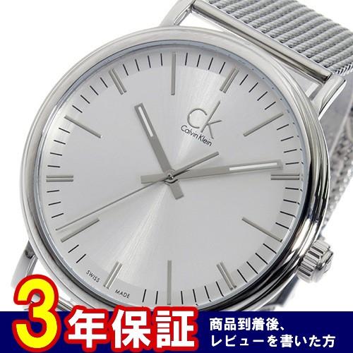 カルバン クライン クオーツ メンズ 腕時計 K3W21126 シルバー></a><p class=blog_products_name