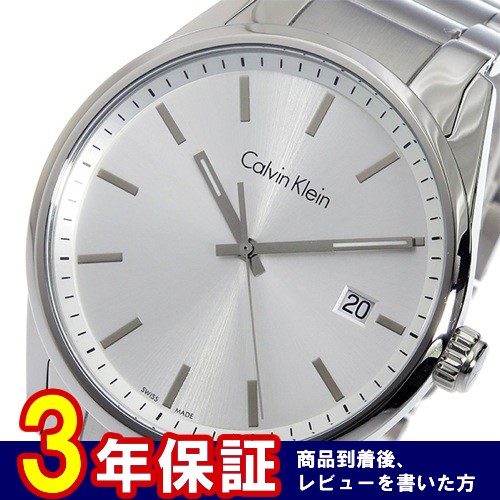 カルバン クライン CALVIN KLEIN クオーツ メンズ 腕時計 K4M21146 シルバー