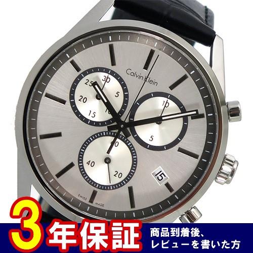 カルバンクライン クロノグラフ クオーツ メンズ 腕時計 K4M271C6 シルバー></a><p class=blog_products_name