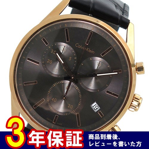 カルバンクライン クロノグラフ クオーツ メンズ 腕時計 K4M276C3 グレー></a><p class=blog_products_name