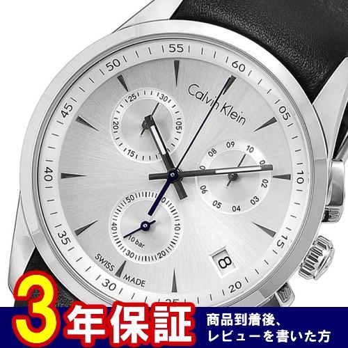 カルバンクライン クロノ クオーツ メンズ 腕時計 K5A271C6 シルバー