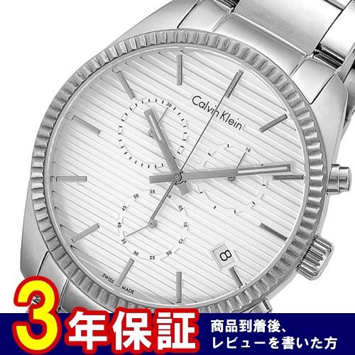 カルバンクライン クロノ クオーツ メンズ 腕時計 K5R37146 ホワイト