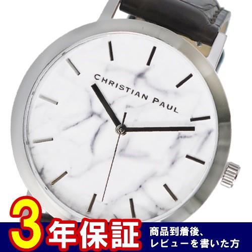 クリスチャンポール ユニセックス 腕時計 MAR-01 ホワイトマーブル