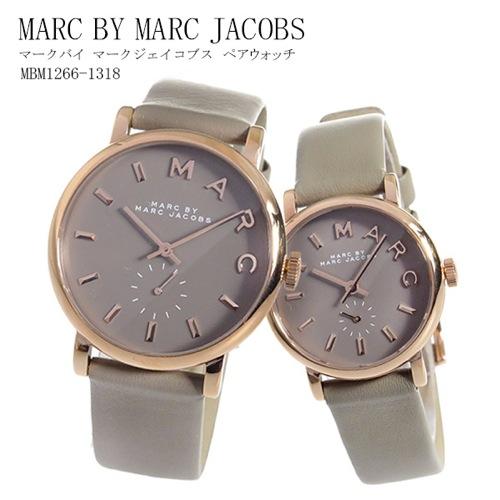 マークバイ マークジェイコブス MARC BY MARC JACOBS ペアウォッチ MBM1266 MBM1318