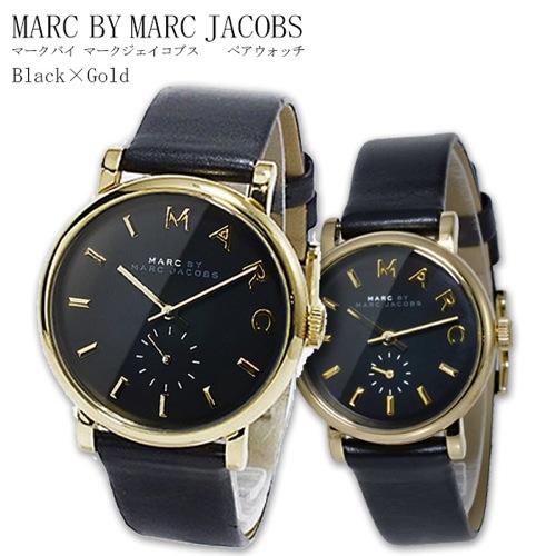 マークバイ マークジェイコブス MARC BY MARC JACOBS ペアウォッチ MBM1273 MBM1269