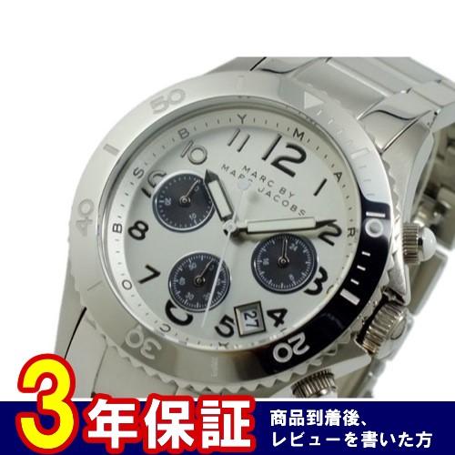 マークバイ マークジェイコブス MARC BY MARC JACOBS クロノ メンズ 腕時計 MBM3155