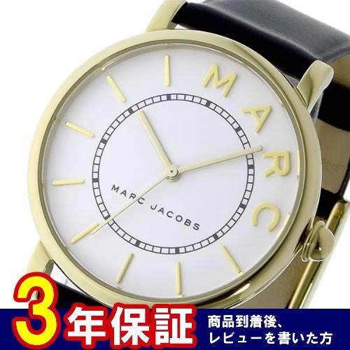 マーク ジェイコブス ロキシー クオーツ ユニセックス 腕時計 MJ1532 ホワイト/ブラック></a><p class=blog_products_name