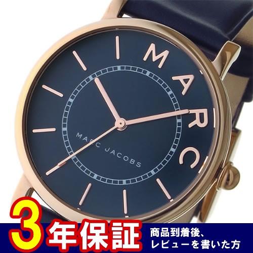 マーク ジェイコブス ロキシー ユニセックス 腕時計 MJ1534 ネイビー