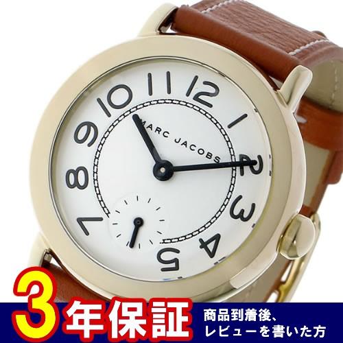 マーク ジェイコブス ライリー クオーツ ユニセックス 腕時計 MJ1574 ブラウン