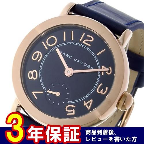 マーク ジェイコブス ライリー クオーツ ユニセックス 腕時計 MJ1575 ネイビー></a><p class=blog_products_name