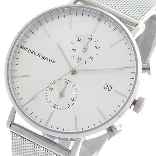 ミッシェルジョルダン MICHEL JURDAIN クロノ クオーツ メンズ 腕時計 MJ7900-1 シルバー/シルバー></a><p class=blog_products_name