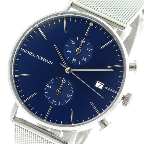 ミッシェルジョルダン MICHEL JURDAIN クロノ クオーツ メンズ 腕時計 MJ7900-2 ネイビー/シルバー></a><p class=blog_products_name