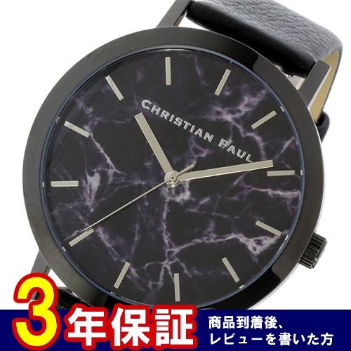 クリスチャンポール マーブル THE STRAND ユニセックス 腕時計 MR-01 ブラック