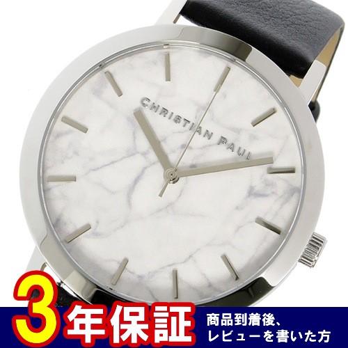 クリスチャンポール CHRISTIAN PAUL マーブル Marble ELWOOD ユニセックス 腕時計 MR-05 ホワイト