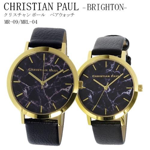 クリスチャンポール CHRISTIAN PAUL ブラックマーブル文字盤 ブラック レザーバンド ペアウォッチ BRIGHTON MR-09/MRL-04