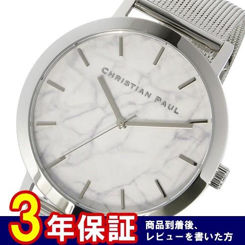 クリスチャンポール マーブル HAYMAN ユニセックス 腕時計 MRM-03 ホワイト