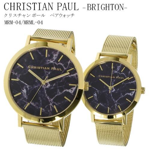 クリスチャンポール CHRISTIAN PAUL ブラックマーブル文字盤 ゴールド メッシュバンド ペアウォッチ BRIGHTON MRM-04/MRML-04